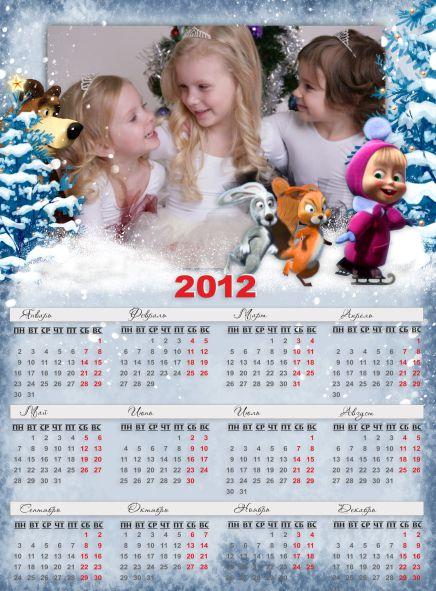 День Влюбленных, рождение ребенка, поездка на отдых, 8 марта или 23 февраля.