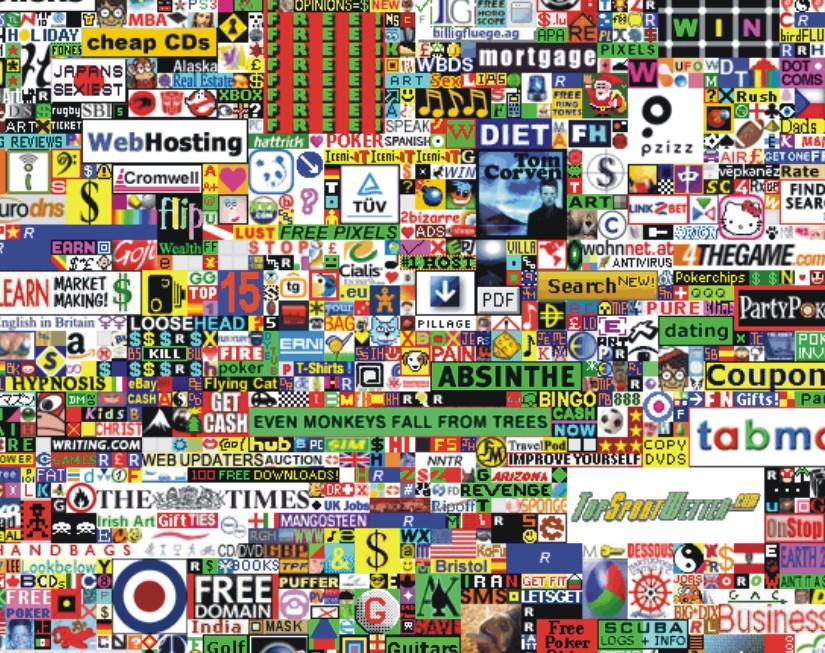 Баннер оцените работу интернета