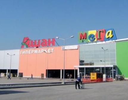 Прошедшие предложения со скидками в городе Волгоград Скидка есть!