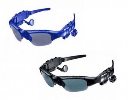 d9b4fb6fc525 Любимая музыка и защита от солнца Скидка 50% на солнцезащитные очки с МP3  плеером! Любимая музыка и защита от солнца ...