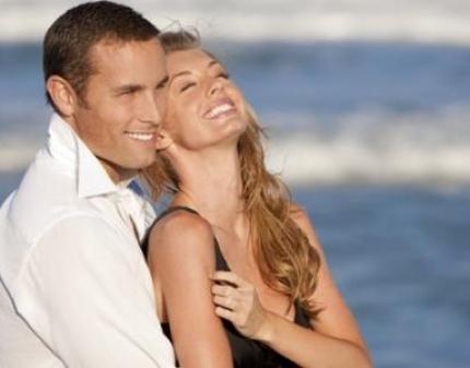 форум секск любви знакомств