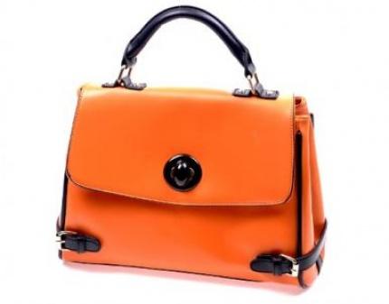 Интернет магазин сумок Episode.ua предлагает самые модные модели сумок...